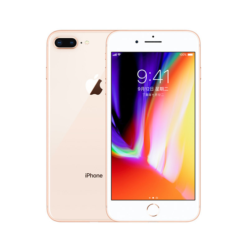 9成新 Apple/iPhone 8 Plus 64G